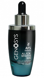 AFS ALL FOR SENSITIVE SERUM