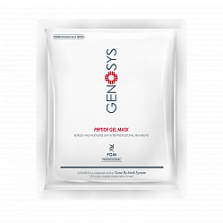 PEPTIDE GEL MASK KIT